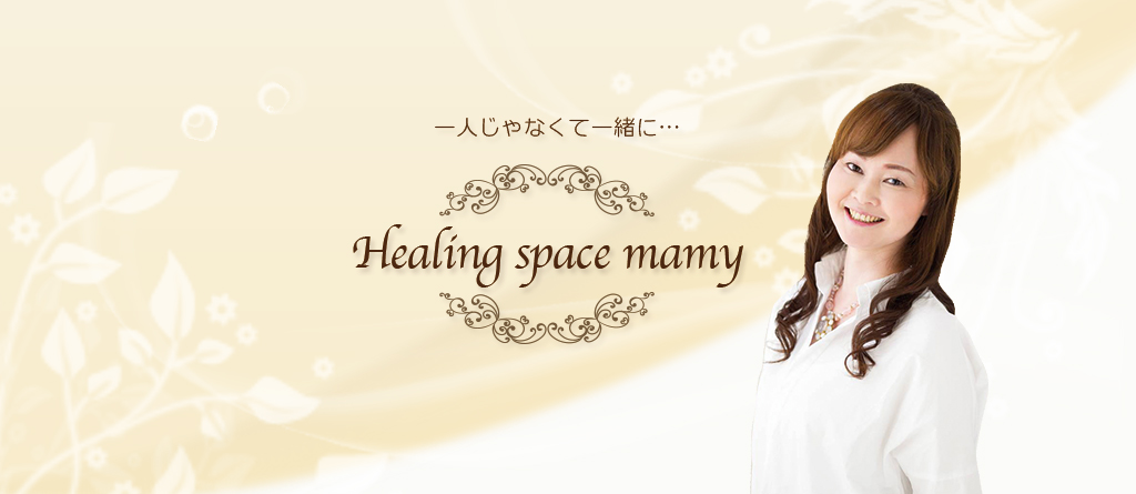 healing space mamy
